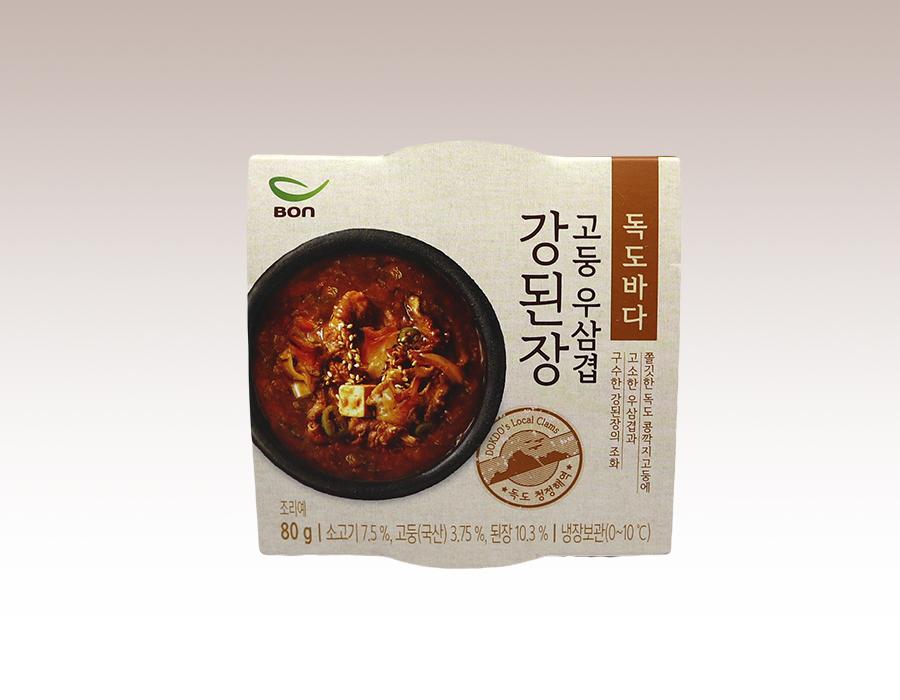 독도고둥 우삼겹강된장
