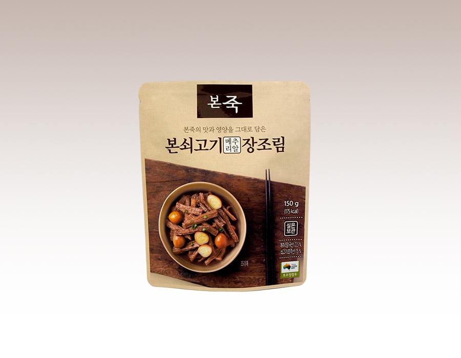 2) 본쇠고기메추리알 장조림
