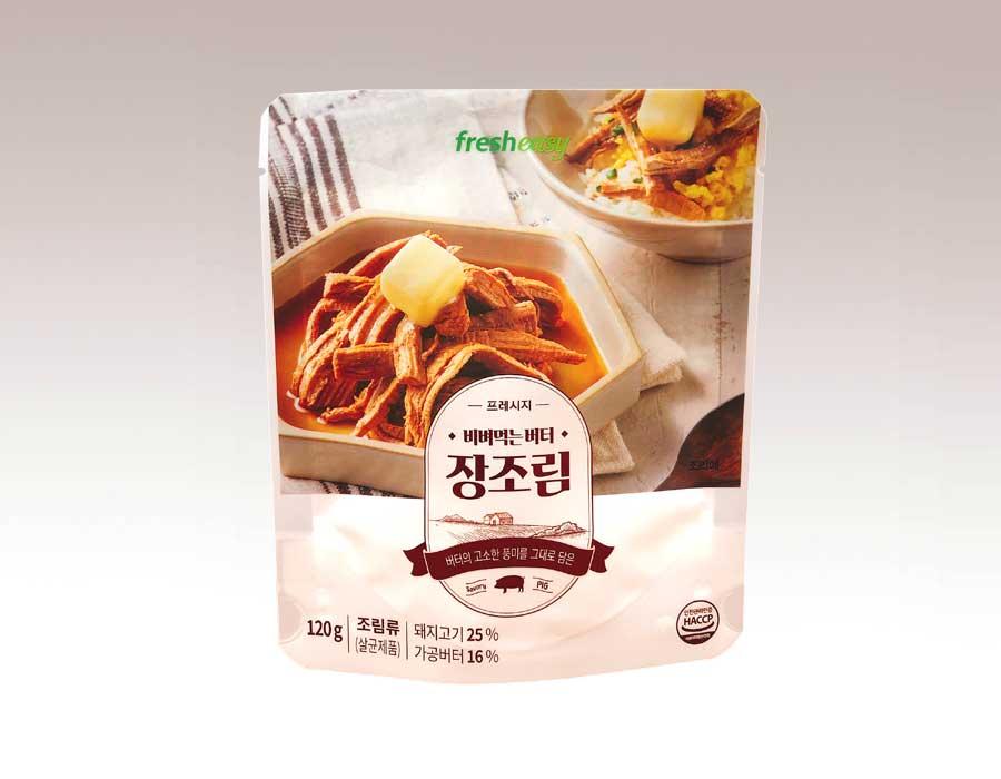 버터 장조림